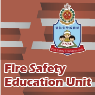 Fire Safety Education Unit