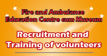 Fire and Ambulance Education Centre cum Museum - Recruitment and Training of volunteers