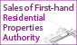 Sales of First-hand Residential Properties Authority