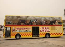 Fire Services Department's photos