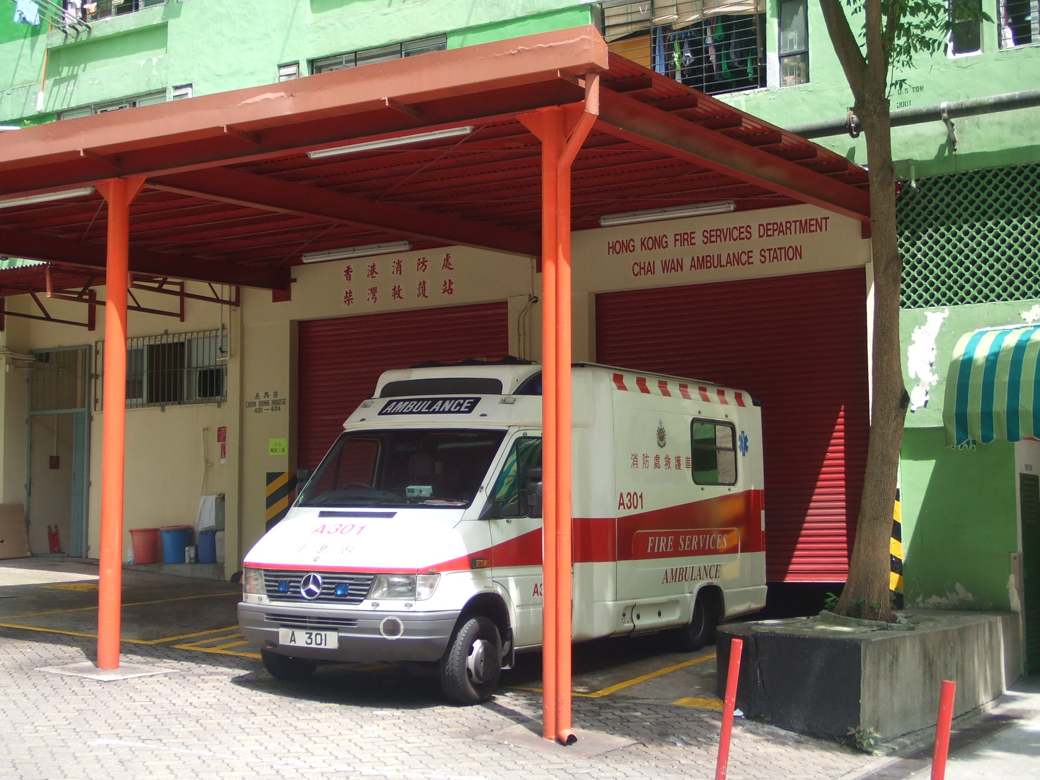 Chai Wan Ambulance Station