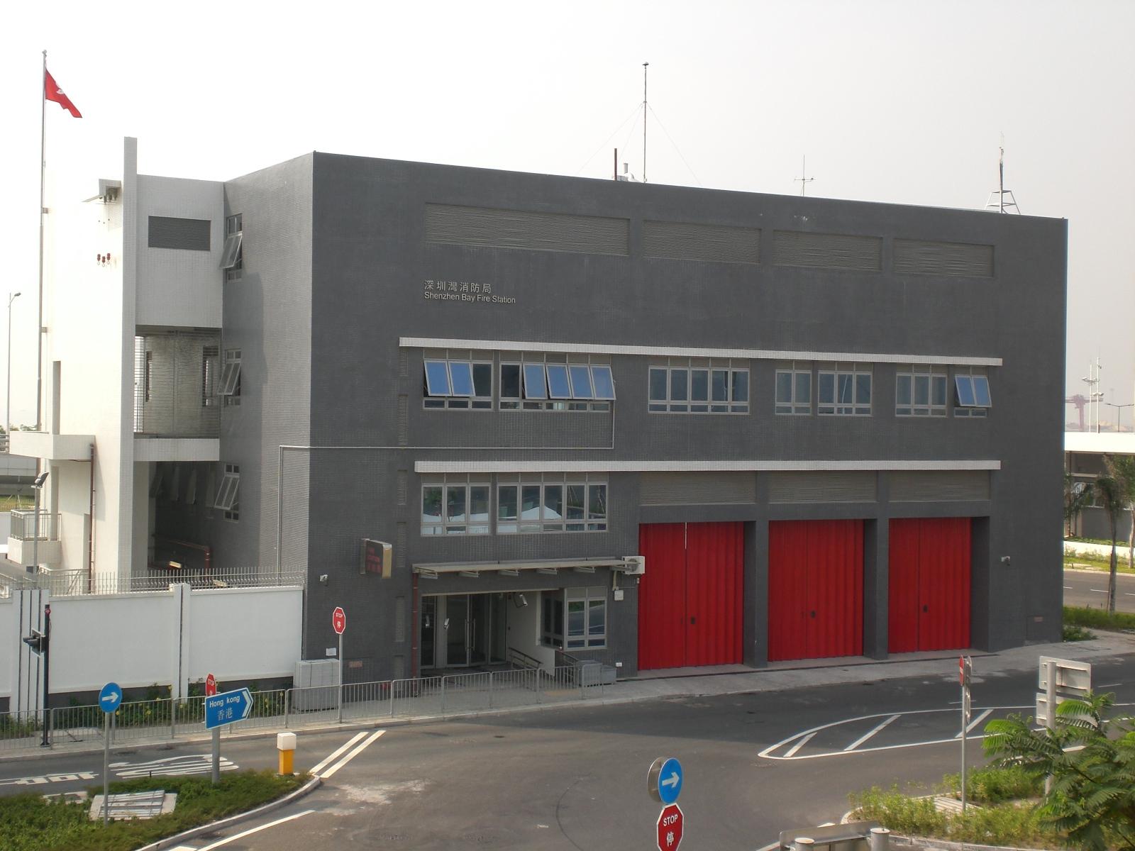 Shenzhen Bay Fire Station